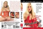 VIRTUAL SEX WITH MICHELLE B - PLAYHOUSE INTERACTIVE